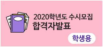 2020susi003.png