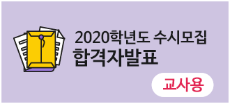 2020susi004.png