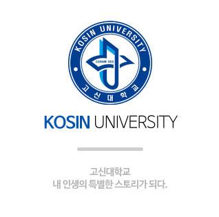 대학소개 동영상보기 제목